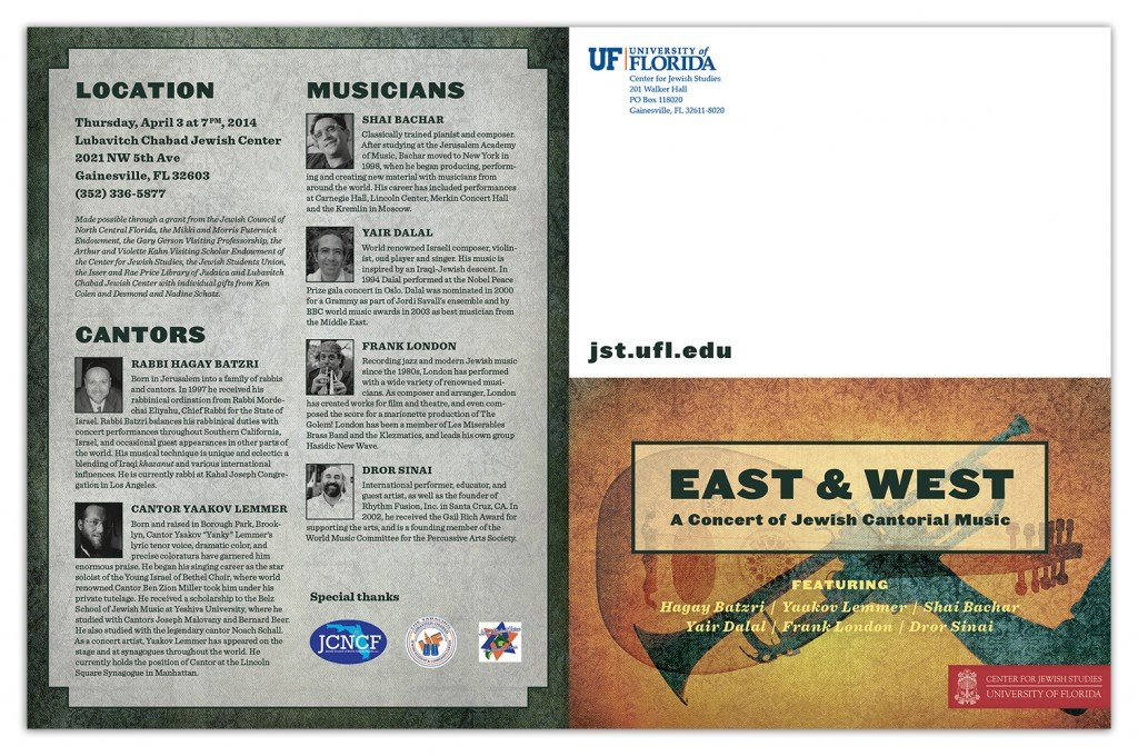 eastWest_posterFront