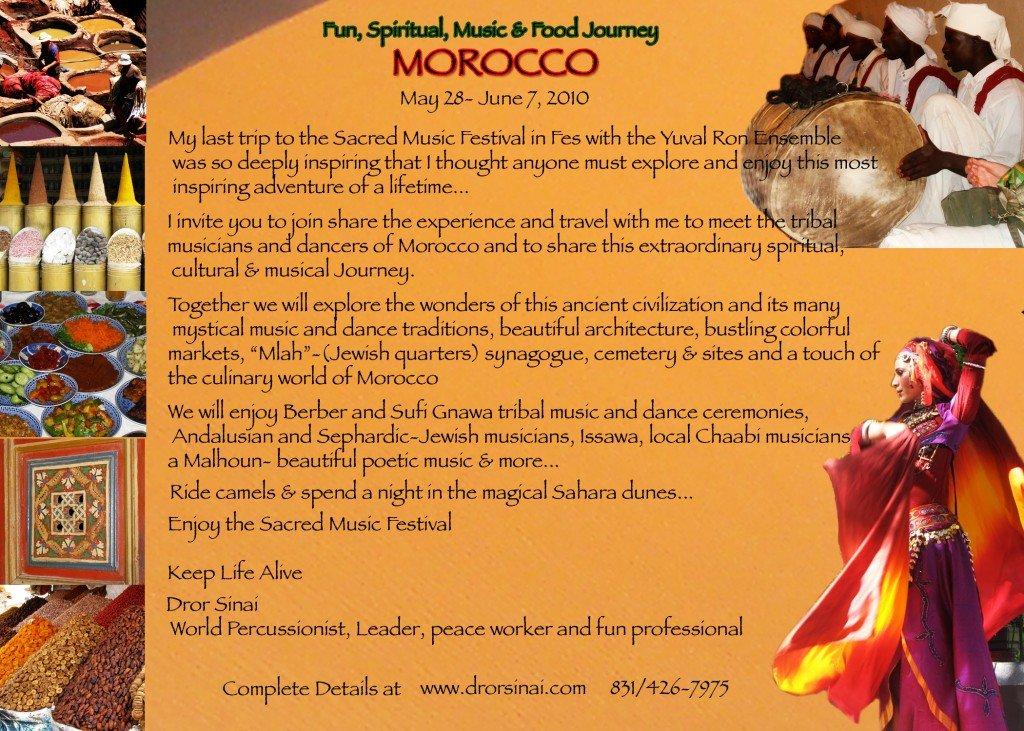 MoroccoBack